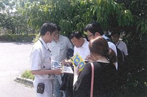韓国防災協会