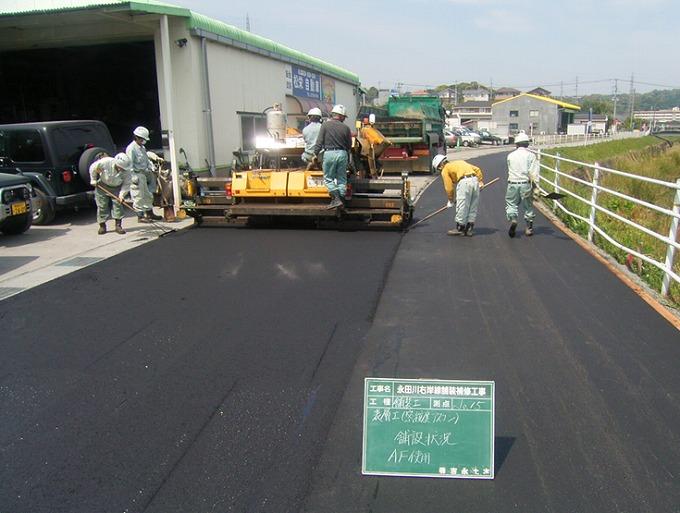 吉永土木-車道舗装工事